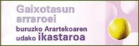 Gaixotasun arraroei buruzko Arartekoaren udako ikastaroaren bloga
